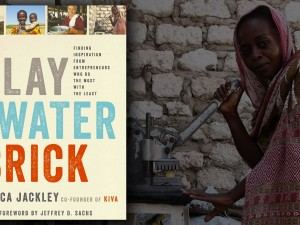 Clay Water Brick by Jessica Jackley Cofounder of Kiva